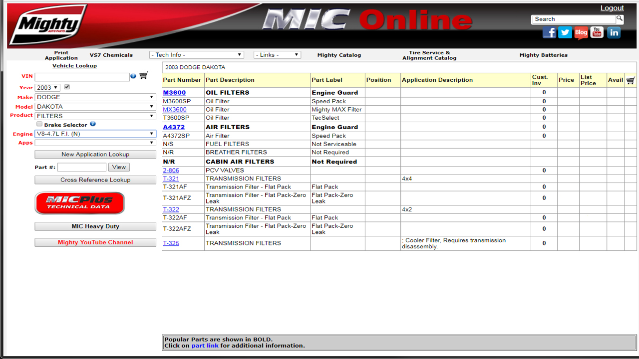 Screenshot of Mighty Auto parts software
